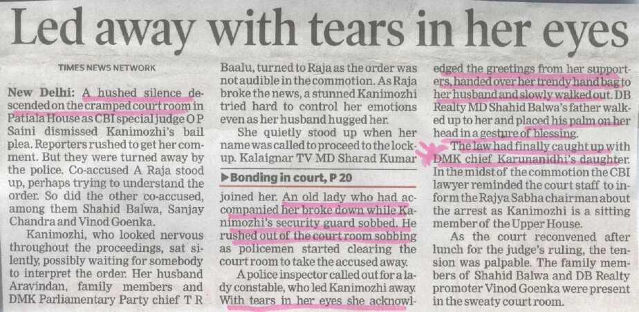 corruption essay in tamil
