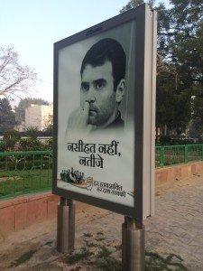 India_New Delhi_5034