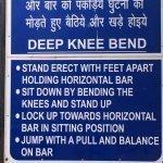 India_New Delhi_9925