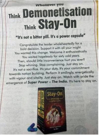 stay-on