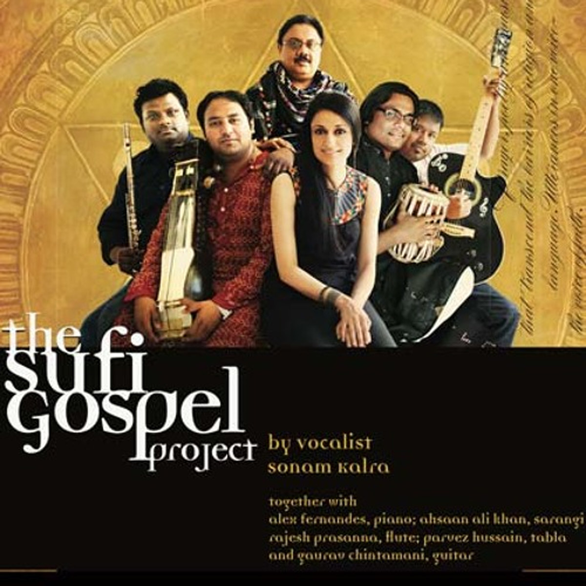 Discovering the Sufi Gospel Project
