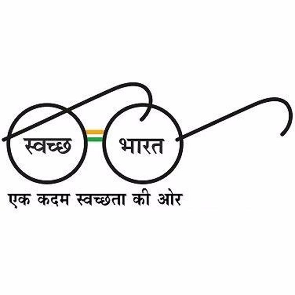 Swachh Bharat  27.12.2014
