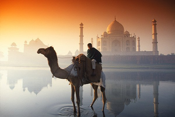 Taj Mahal? What? Where?