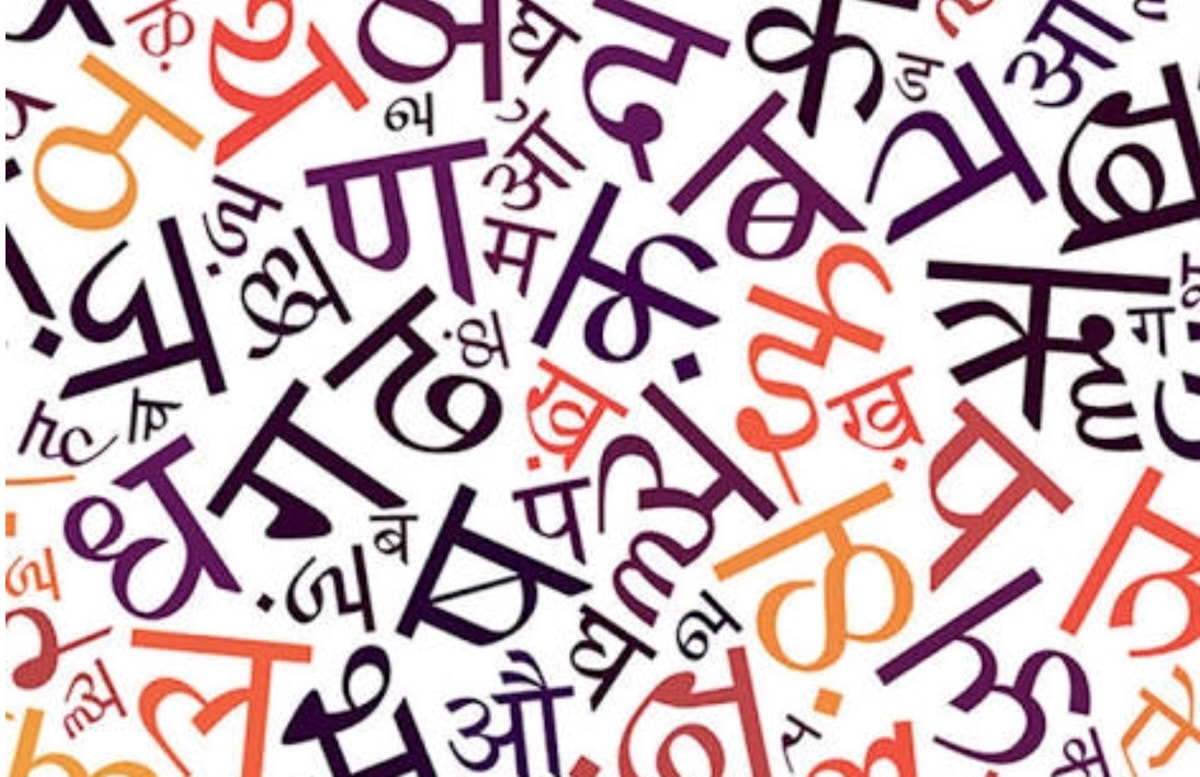 Your hindi word of the day – gilhari