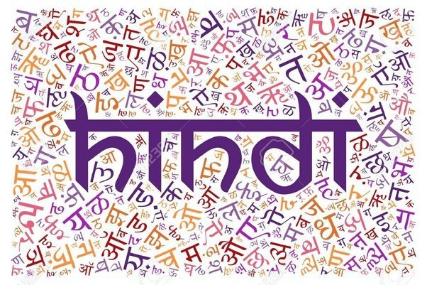 Your Hindi word of the day: Zahar
